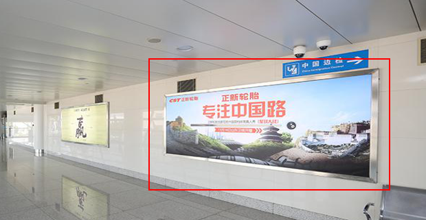 青岛机场T2到达层墙面灯箱广告(一个月)JC-Q33-T2