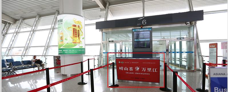 青岛机场T2出发层登机口贴画广告(一个月)CY-TH1-T2至CY-TH4-T2、CA-TH5-T2至CA-TH10-T2