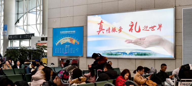 青岛机场T2出发层墙面灯箱广告(一个月)CT-Q7-T2