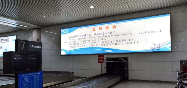 青岛机场T2出发层墙面灯箱广告(一个月)DA-Q15-T2