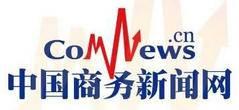 中国商务新闻网地方站焦点图