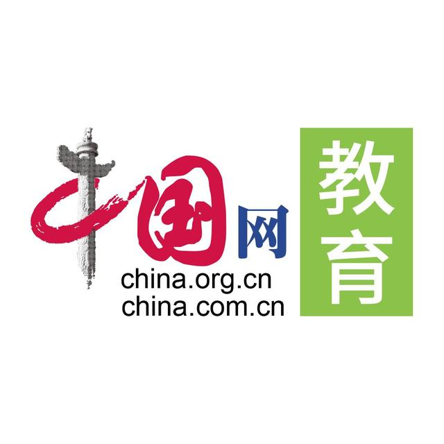 中国网教育