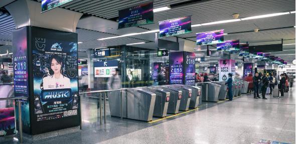 杭州地铁S+级站点品牌森林广告(4周)