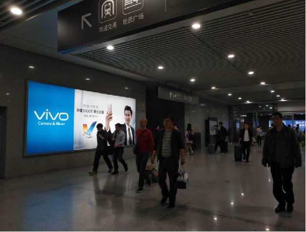 重庆高铁北站换乘大厅左侧灯箱广告(编号:MY-1)