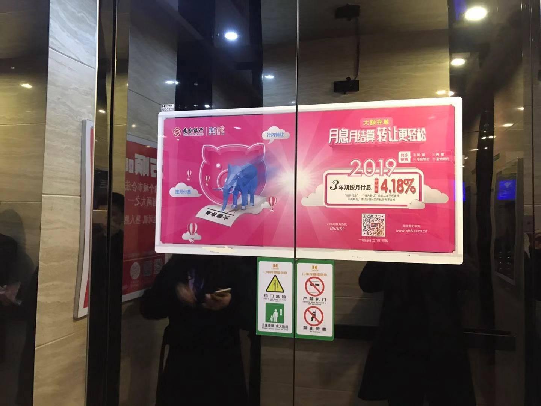 厦门电梯门贴广告(50框起投)