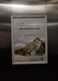 嘉兴电梯框架广告