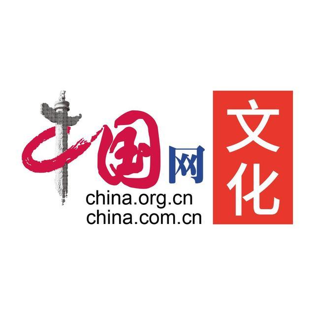 中国网文化  微头条