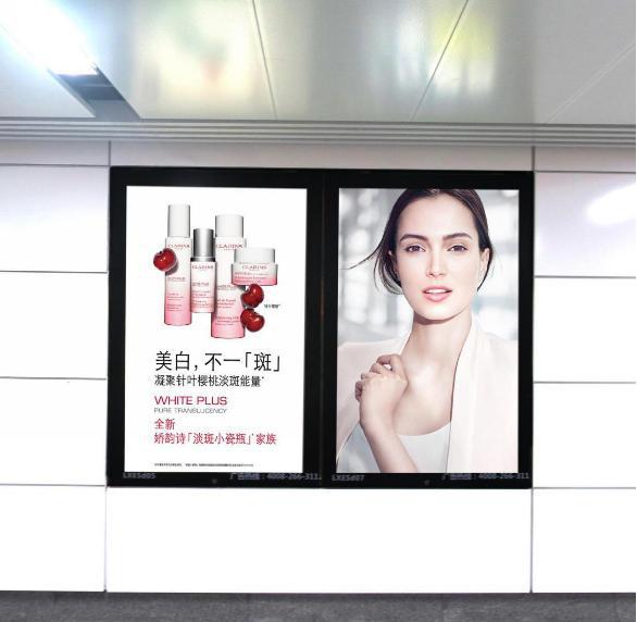 杭州S级站点4封小灯箱广告(4周)