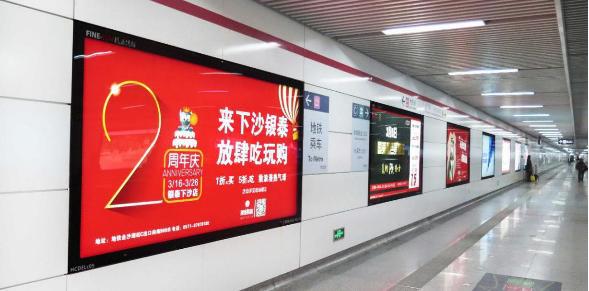 杭州A+级站点12封大灯箱广告(4周)