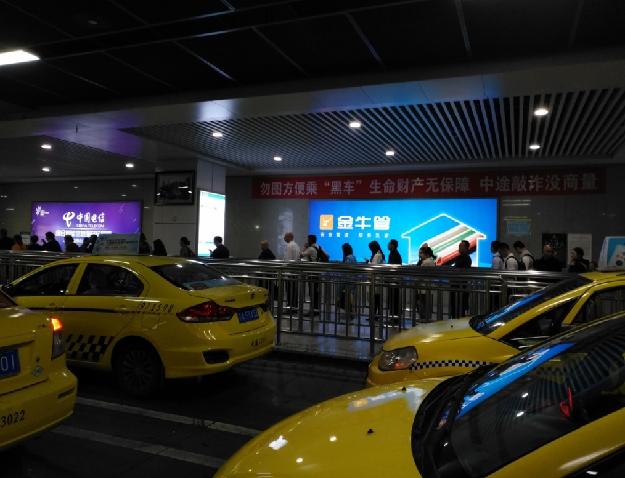 重庆高铁北站出租车上客区灯箱广告(编号:MY-7、MY-8、MY-9)