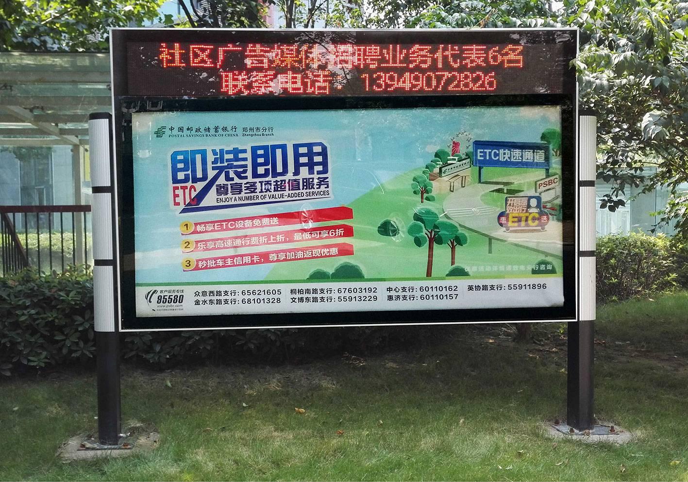 郑州社区灯箱广告牌