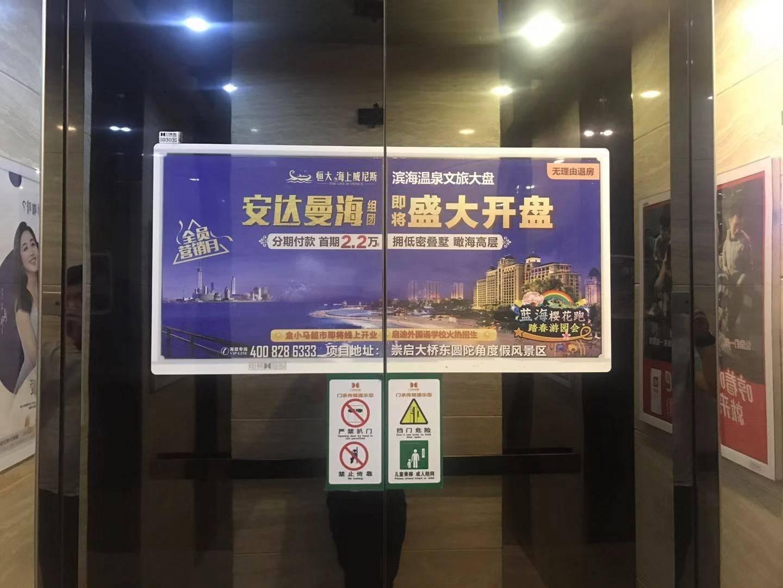 盐城电梯门贴广告(50框起投)
