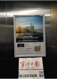 金华电梯框架广告