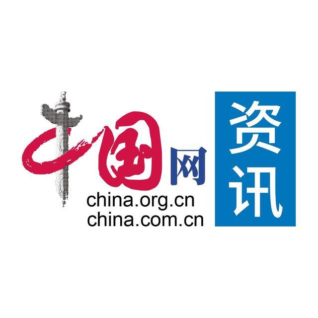 中国网资讯  微头条
