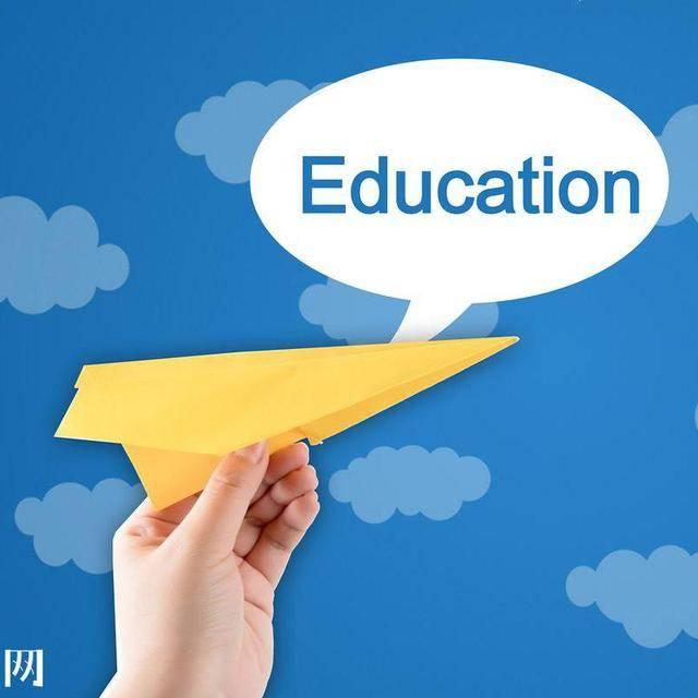 教育与观察
