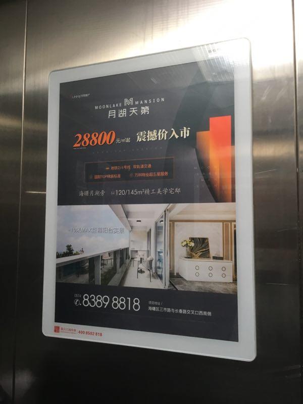 宁波电梯框架广告