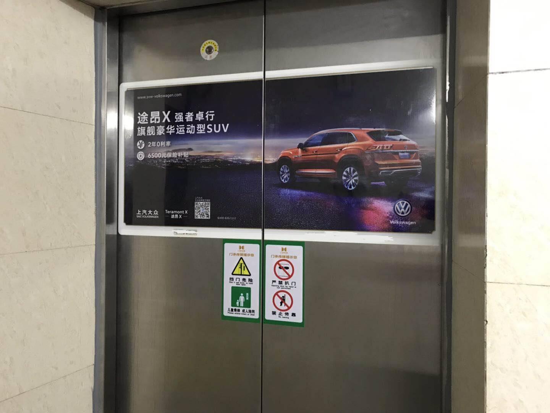 江阴电梯门贴广告(50框起投)