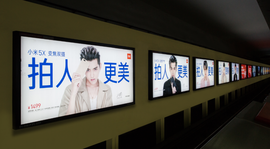 北京地铁国贸站灯箱(宽3米高1.5米)1块4周