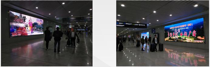 重庆高铁北站换乘大厅LED广告(2块)