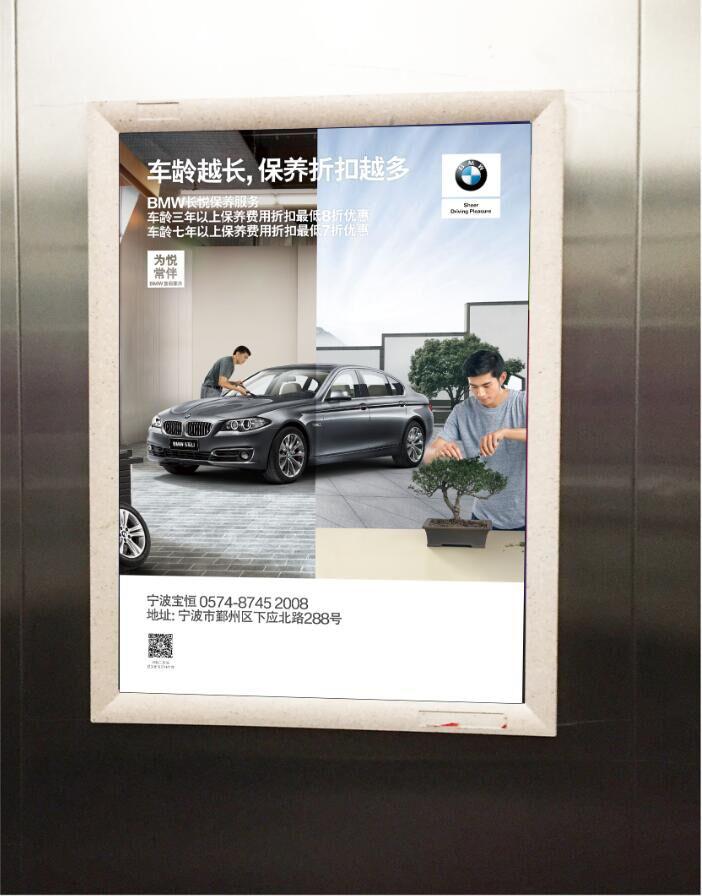 台州电梯框架广告