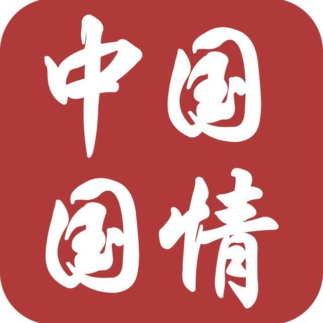 中国国情  微头条