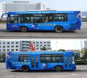 南京S级单层巴士全车身广告(一个月)