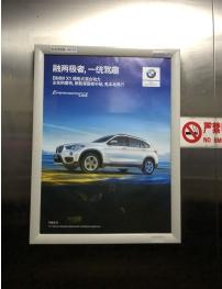 丽水电梯框架广告