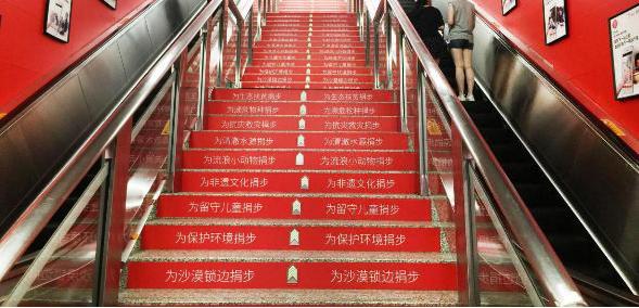 杭州地铁A+级站点梯间贴广告(4周)