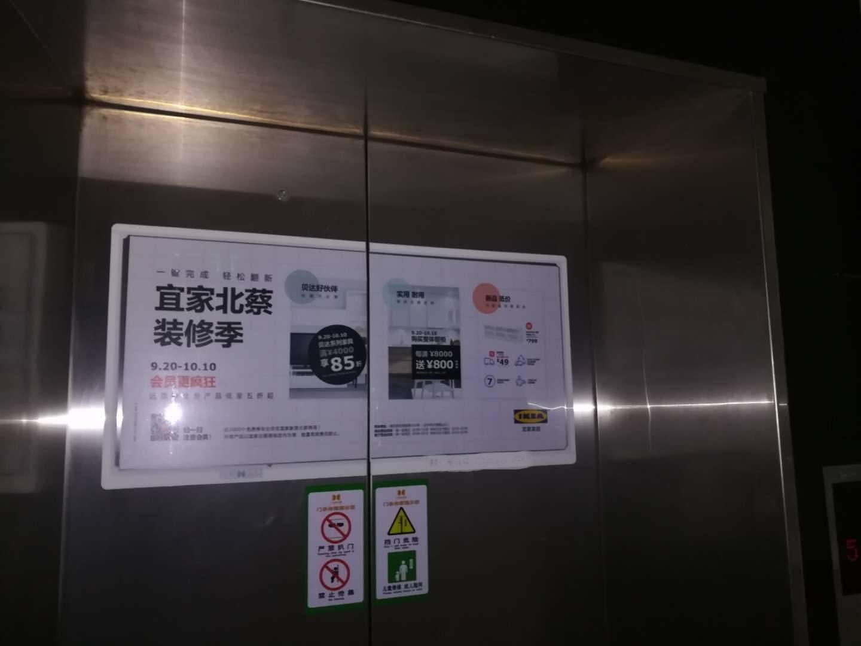 西宁电梯门贴广告(50框起投)