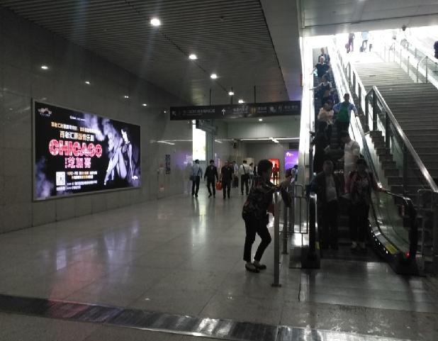 重庆高铁北站出站口左侧扶梯旁灯箱广告(编号:MY-14)