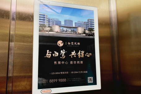 绍兴电梯框架广告