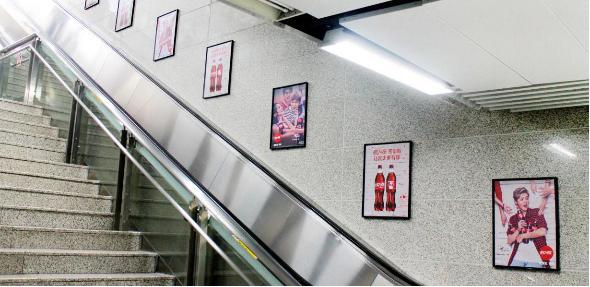 杭州地铁1号线全线单侧梯牌广告(4周)