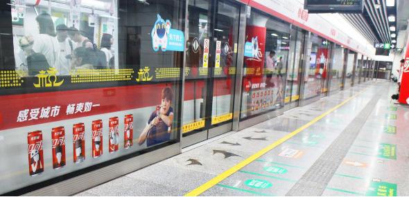 杭州地铁屏蔽门贴bet356体育在线 投注65_bet356台湾备用_bet356验证(4周)