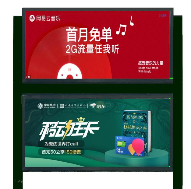 济南社区灯箱广告