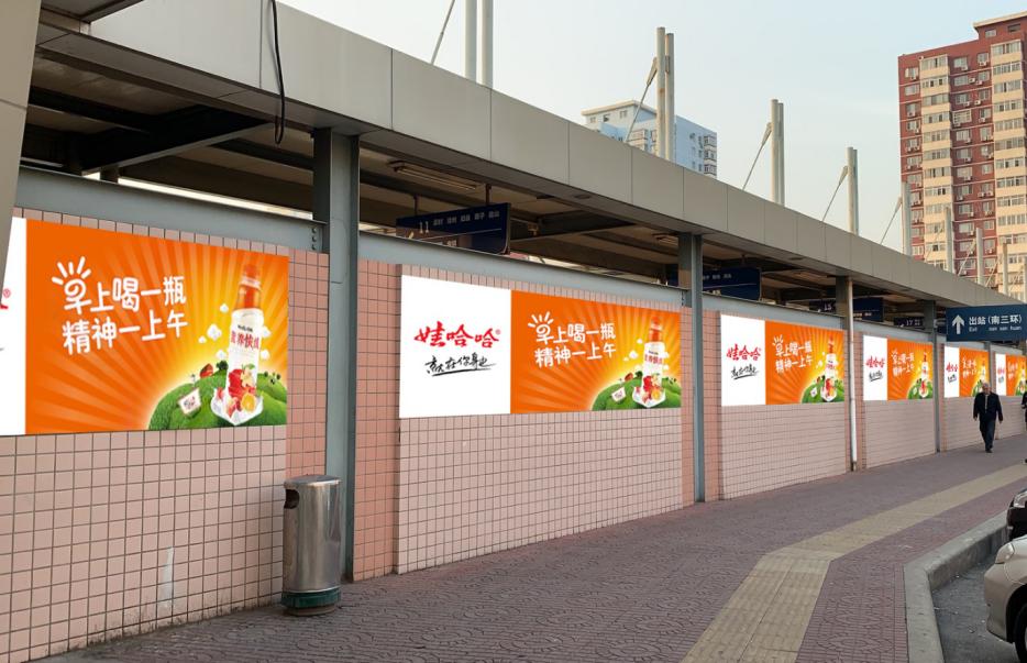北京祥龙赵公口客运站进站通道广告位