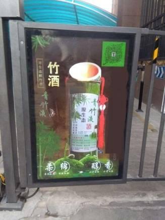 山东社区门禁广告