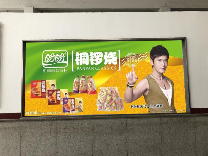 广州东站汽车客运站候车区广告位B04(一年)