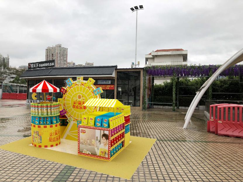 广州东站汽车客运站广场地推位C01(一月)
