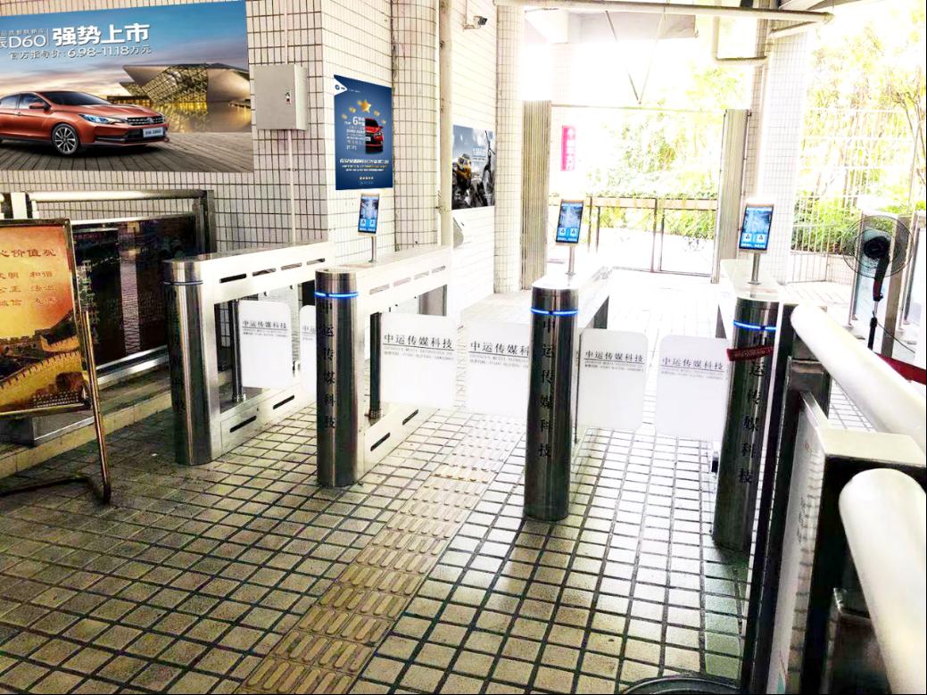 广州东站汽车客运站检票口广告位B03(左 一年)
