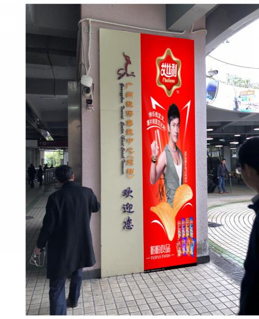 广州东站汽车客运站进站通道广告位A12(一年)