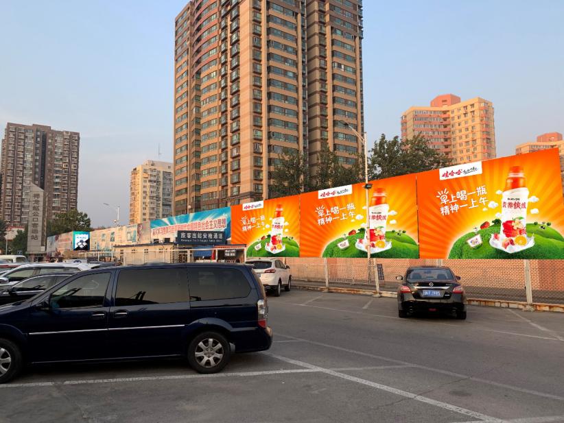 北京祥龙赵公口客运站车站出站路径广告牌(一年)