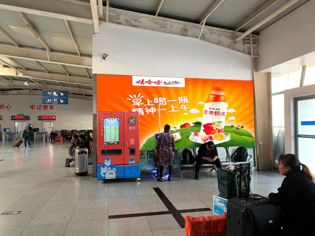 北京祥龙赵公口客运站候车厅小卖部侧墙广告牌