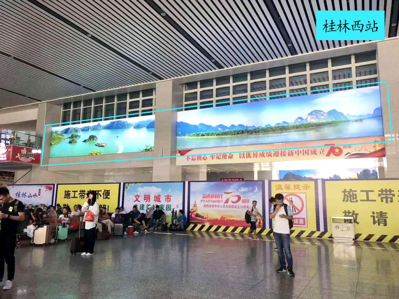 广西桂林西站灯箱