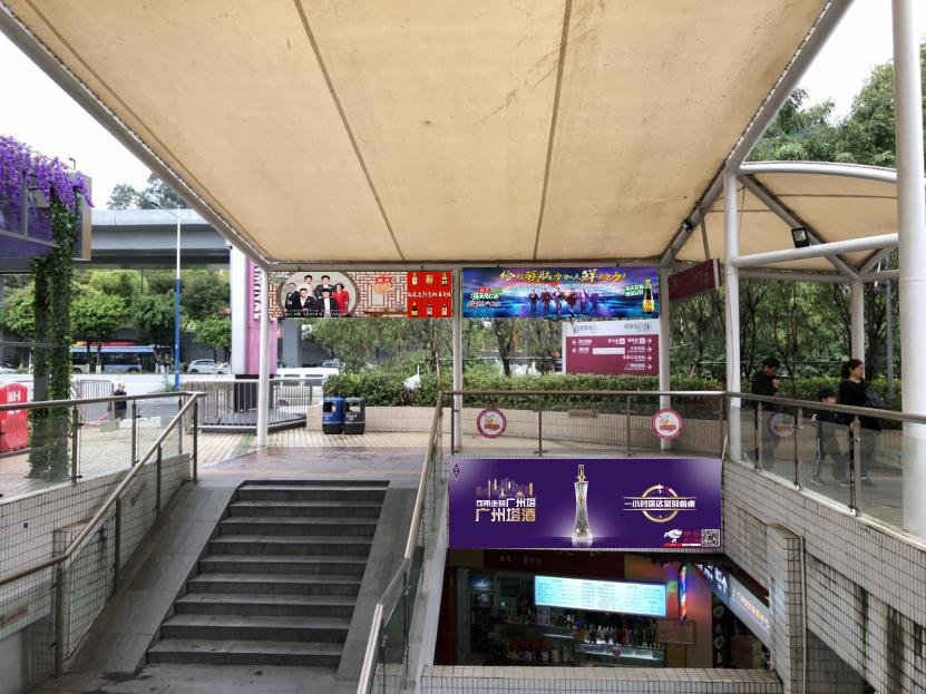 广州东站汽车客运站进出站地下通道广告位A07-08(上方一年)