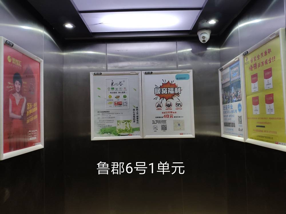 山东泰安电梯广告