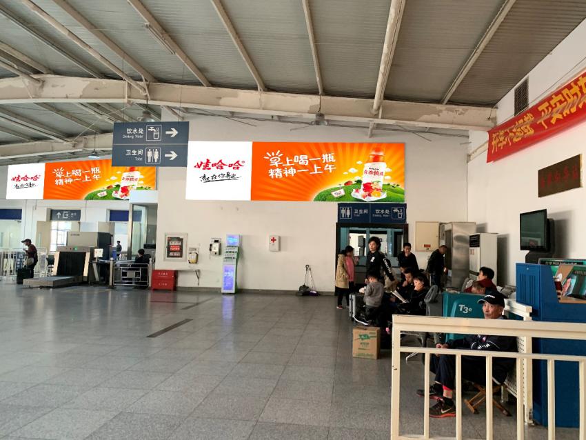 北京祥龙赵公口客运站候车厅内安检口及卫生间上方广告牌
