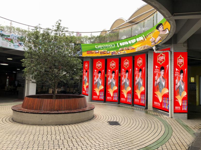 广州东站汽车客运站采光井立柱广告位A15(左右宽面一年)