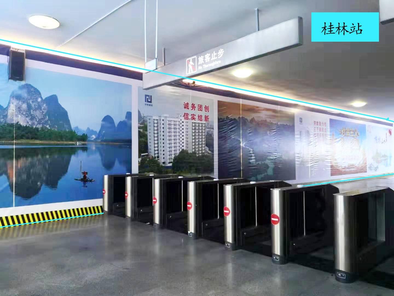 广西桂林站墙体广告