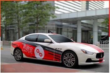 网约车车体广告(一线城市)