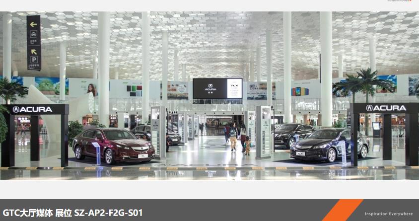 深圳宝安国际机场GTC大厅媒体展位广告LF01+02(一年)